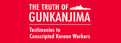 THE TRUTH OF GUNKANJIMA